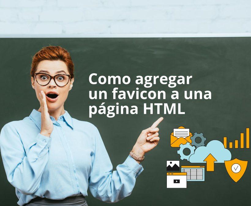 favicon html